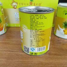 大奥农产品诚招全国总代理大奥酸奶菠萝批发