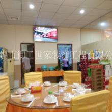 东莞餐厅装修餐厅设计施工玻璃隔断洗手间水电安装空调安装批发