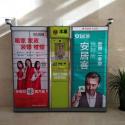 杭州户外灯箱广告图片