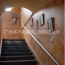 艺术涂料 艺术漆 墙艺涂料 艺术漆工艺 液体壁纸 艺术涂料背景墙