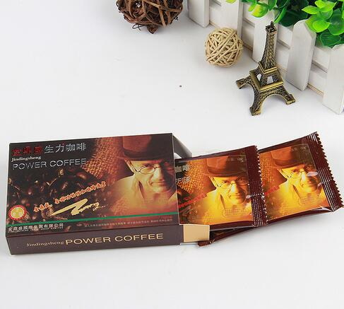 高档咖啡图片/高档咖啡样板图 (2)