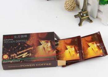 高档咖啡礼品选择,金鼎盛咖啡!图片