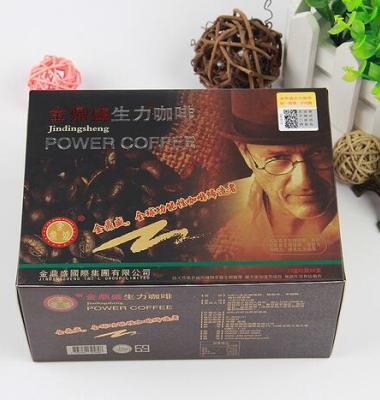 高档咖啡图片/高档咖啡样板图 (1)