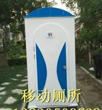 开发区移动厕所出租 移动厕所出租、高压清洗、 清理化粪池专业