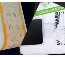 塑料印刷专用水性油墨 高档水性油墨 塑料印刷水性油墨 塑料薄膜印刷专用水性油墨
