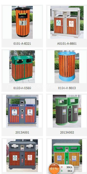 室外果皮箱 垃圾车 果皮箱 环卫垃圾桶 桶