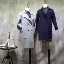 双面呢大衣品牌库存专柜正品15024150588双面呢大衣批发