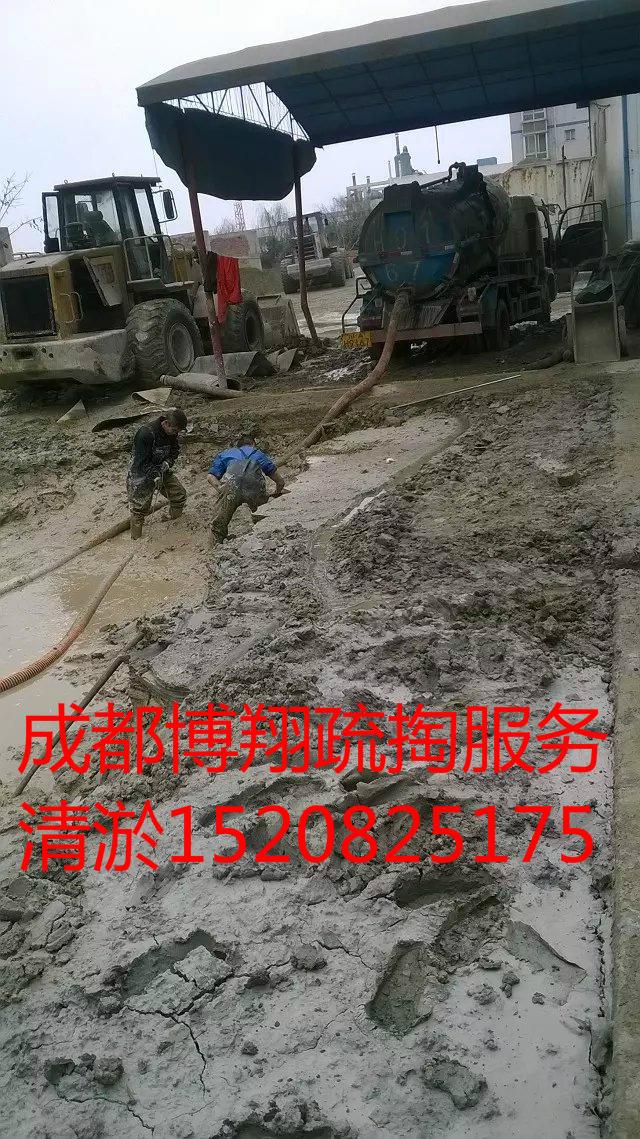 汶川专业清掏化粪池,环卫疏掏设备出租,清淤工程 专业环卫疏掏污水池