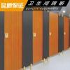 北京卫生间隔断价格图片