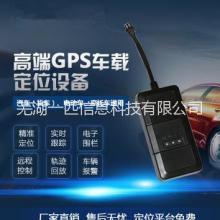 安庆gps追踪定位系统gps防盗gps定位器安庆gps追踪本地上门安装批发