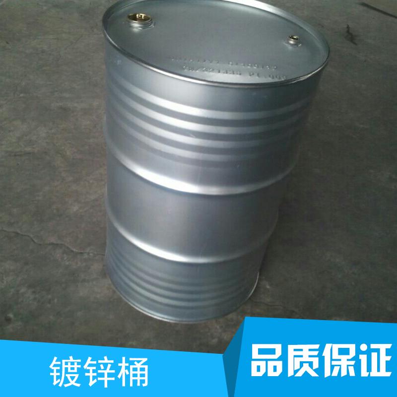 镀锌桶厂家 镀锌油漆桶 圆形镀锌桶  200L镀锌桶 镀锌桶直销