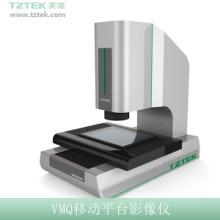 天准VMQ移动平台影像仪 平台式闪测影像仪 二次元影像测量仪 光学影像测量仪批发