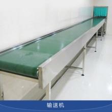 广州输送机生产厂家 -广州爬坡输送机生产厂家 -转弯传送带  转弯传送带批发