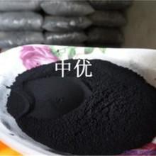 污水处理用粉末活性炭投加系统,中优粉末活性炭批发
