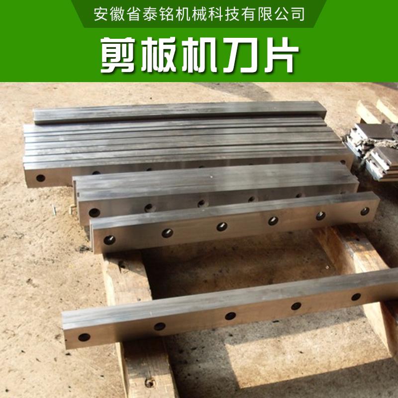 剪板机刀片 碳结工具钢刀片 液压剪板机合金钢刀片 剪床刀刃 裁板机刀具