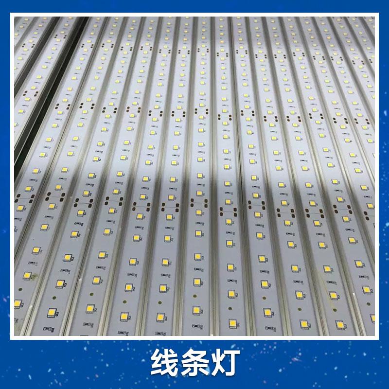 线条灯 LED线条灯 户外线条灯 防水线条灯 嵌入式线条灯