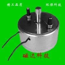 小型旋转电磁铁-小圆形旋转式电磁 旋转式电磁铁