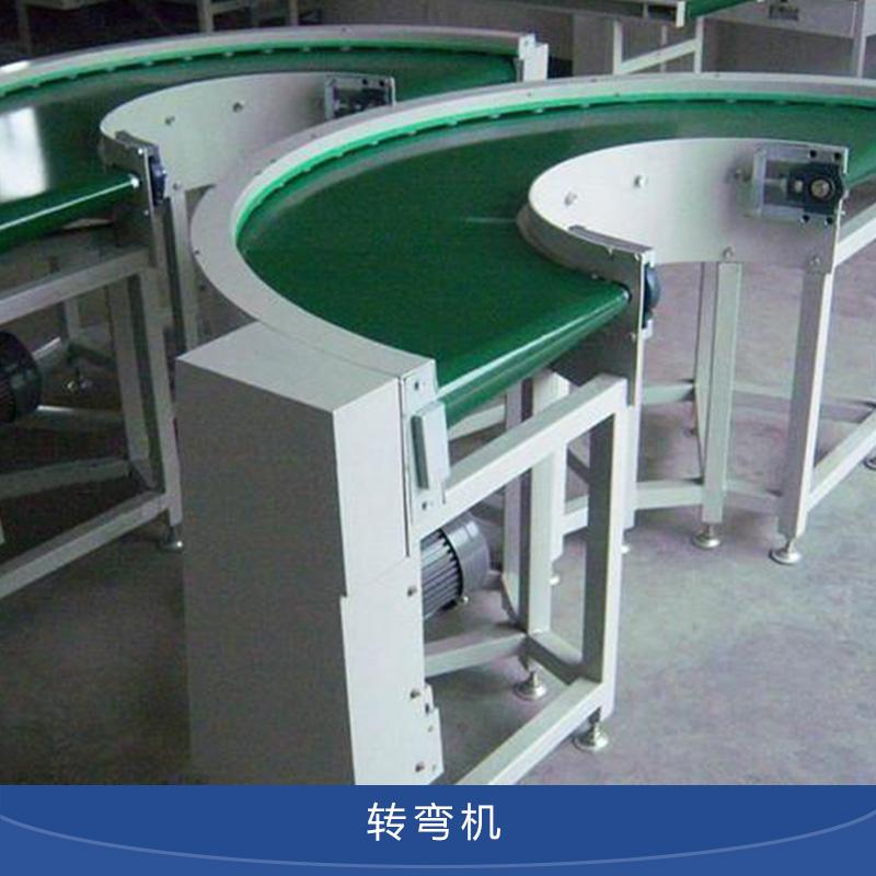 广州输送机制作厂家  物流运输输送机  大型企业流水线制作、 输送机生产厂家