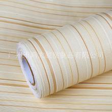 现代条纹自粘壁纸加厚PVC防水卧室墙纸