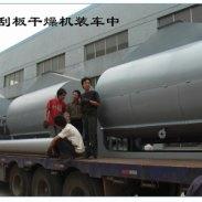 Ф1200×2000滚筒干燥机图片