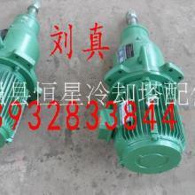 供应冷却塔电机(YCL/NGW)图片