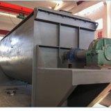 处理污泥10吨/天空心浆叶干燥机 空心桨叶污泥干燥机