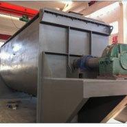 10吨/天污泥干燥机桨叶干燥机图片