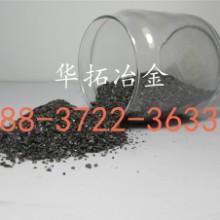 供应硅粒_硅铁粒_硅铁粒厂家-华拓冶金批发