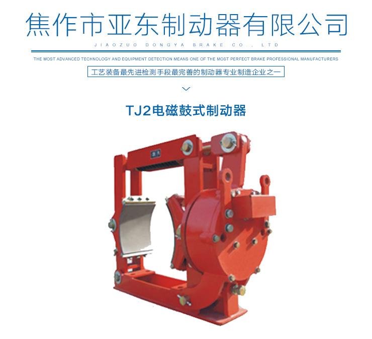 焦作鼓式制动器 YW液压制动器 液压制动器 制动器公司 制动器