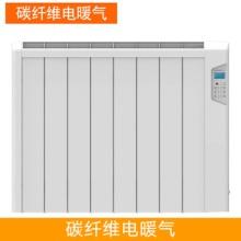 新疆碳纤维电暖气设备 碳纤维电暖气 采暖器 壁挂式采暖器 电暖