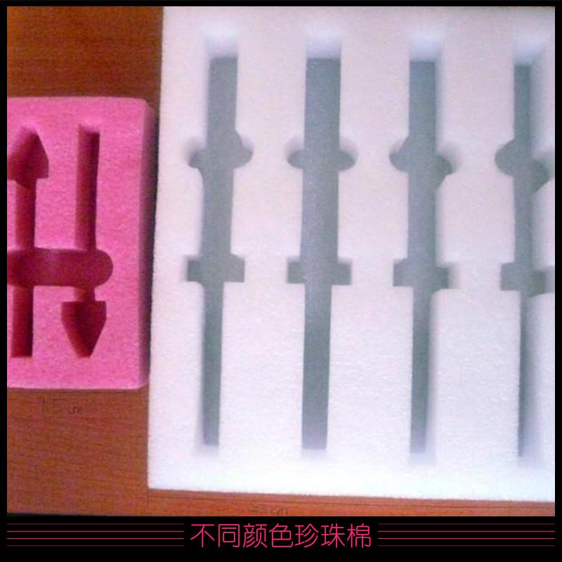 不同颜色珍珠棉加工 广州珍珠棉 珍珠棉 彩色珍珠棉批发