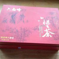 广东普洱茶包装盒、生产厂家、定做、批发、价格、【广州广源包装彩印有限公司】