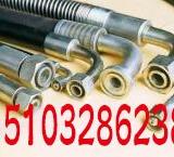 高压胶管批发价 高压胶管 高压胶管制造 高压胶管厂家