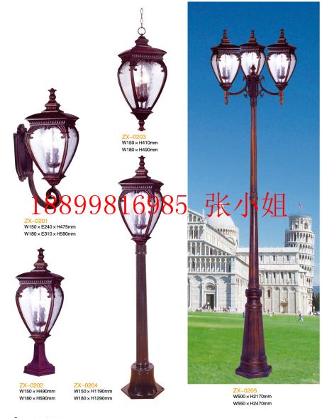 欧式庭院灯图片|欧式庭院灯样板图|欧式庭院灯效果图