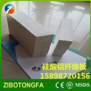 各种工业窑炉保温标准型陶瓷纤维板图片