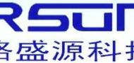 深圳路盛源科技有限公司销售部