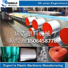 撕裂膜捆扎绳机,圆丝拉丝机,扁丝拉丝机,电缆填充绳机,塑料制绳机