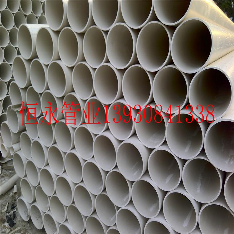 厂家现货供应PVC-U排水管 现货供应160PVC-U排水管