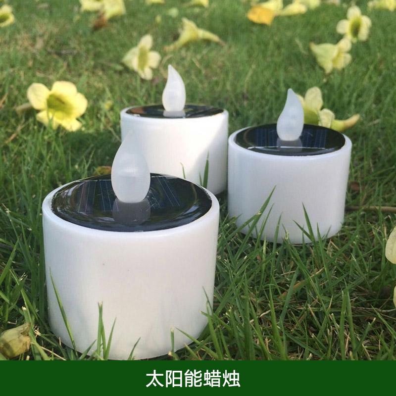 太阳能蜡烛 仿真蜡烛 LED电子蜡烛灯 活动装饰七彩蜡烛 防水蜡烛