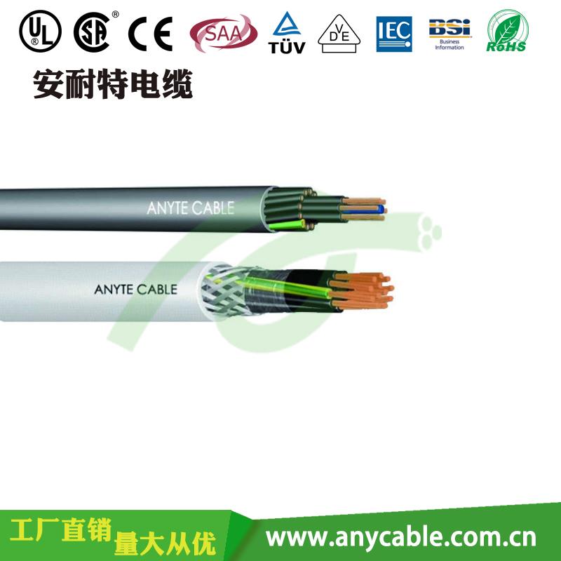 UL2586 护套电线电缆 阻燃电线 绝缘电线 电线 耐低温6芯电线电缆