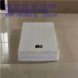 床垫定做 广州床垫定做 床垫生产厂家