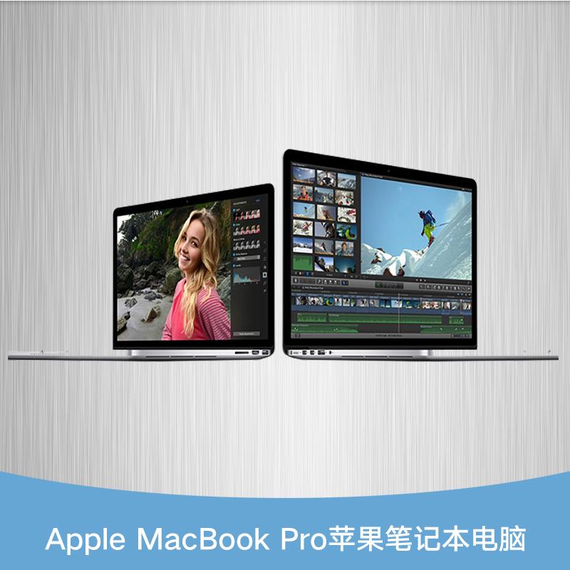 苹果笔记本电脑 超薄苹果笔记本电脑 笔记本电脑 苹果笔记本电脑厂家价格