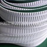 供应圆弧齿同步带厂家 双面带同步带 单面同步带 传动带 传动带、同步带生产厂家