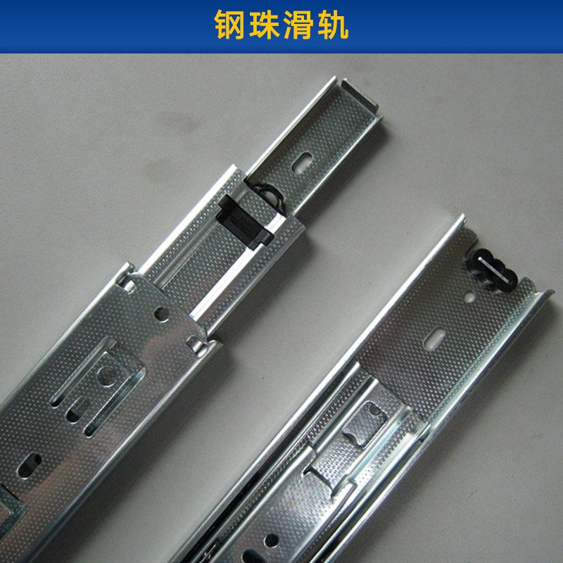 钢珠滑轨产品 双拉滑轨 键盘滑轨 缓冲钢珠滑轨 重型钢珠滑轨厂家报价