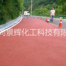 西安彩色路面咸阳宝鸡彩色防滑路面厂家施工标准工艺 彩色路面彩色陶瓷颗粒防滑路面批发