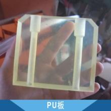 PU板 聚氨酯夹芯板 塑料复合板 建筑用保温隔热夹芯板 聚氨酯节能复合板图片