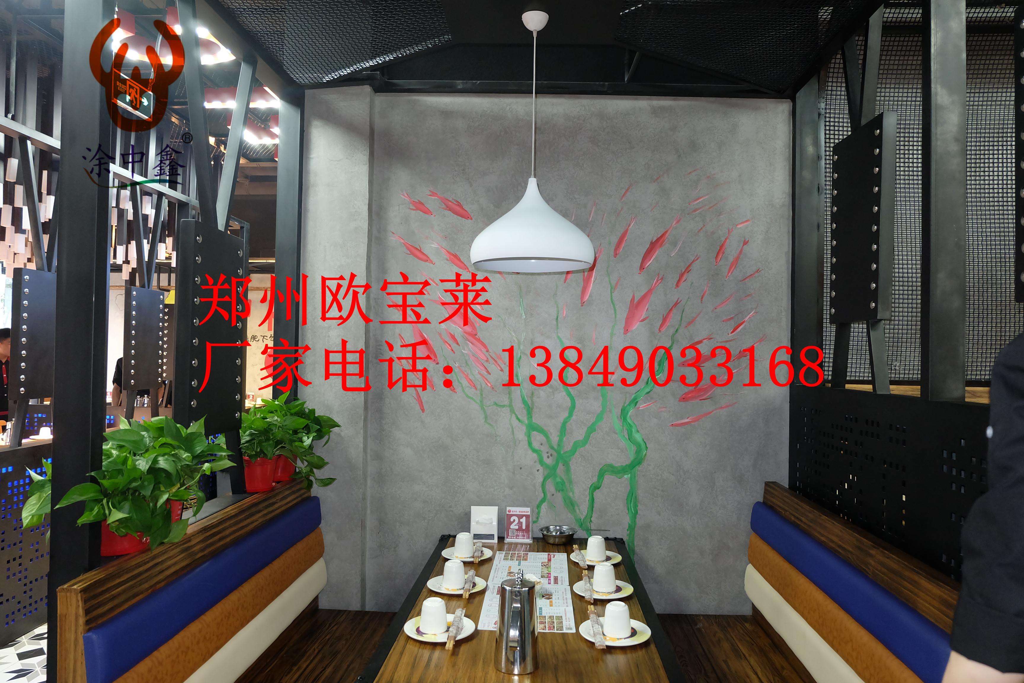 河南水泥漆厂家 水泥漆厂家供应 郑州水泥漆供应 水泥漆价格