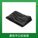 物业黑色平口垃圾袋  一次性平口垃圾袋 环卫黑色平口垃圾袋