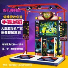 手舞足蹈跳舞游戏机多少钱一台 跳舞机多少钱一台 跳舞游戏机生产厂家 跳舞游戏机批发价格批发