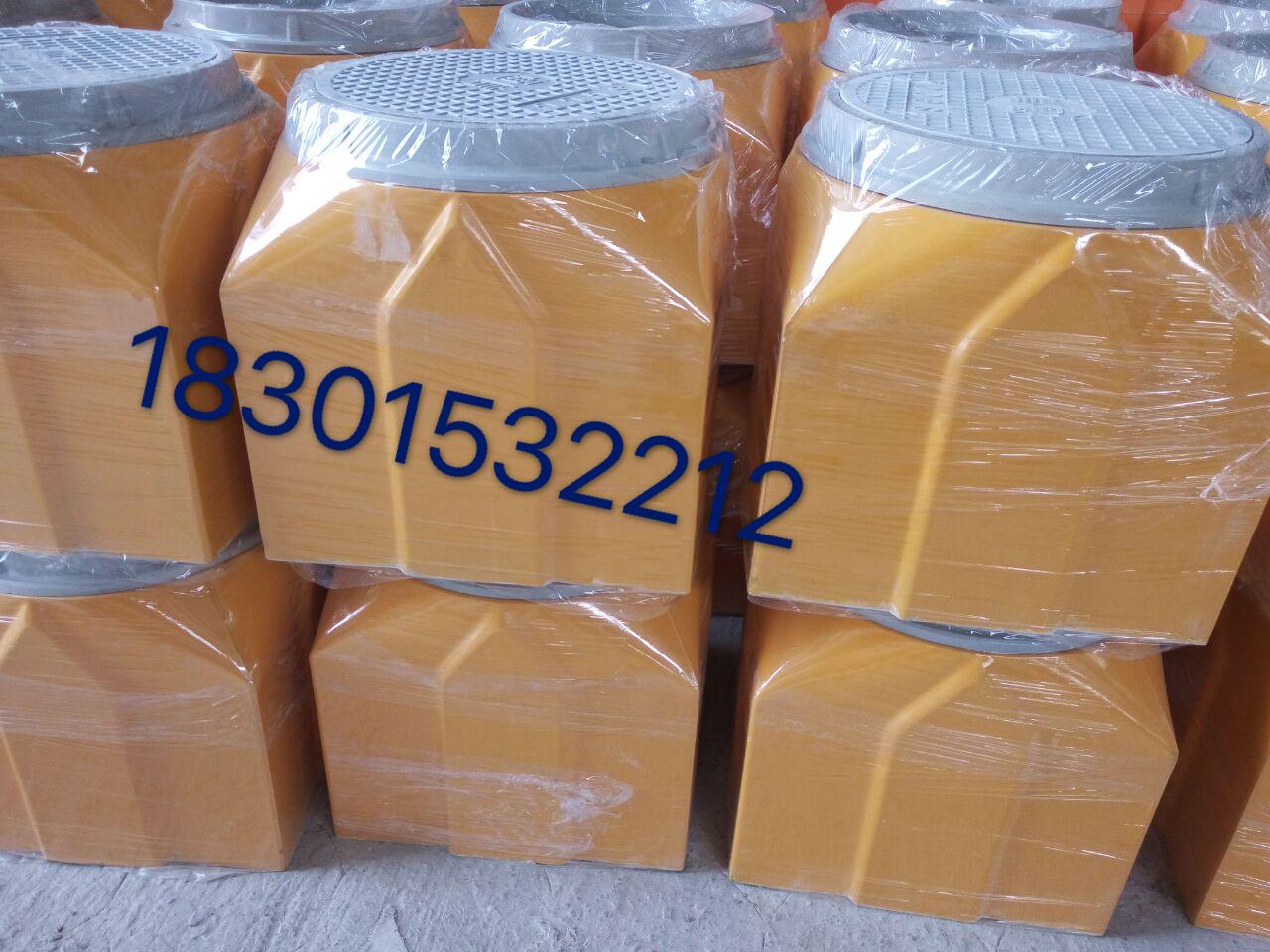 北京手孔井室外弱电用人孔检查井光缆接头保护箱树脂纤维光缆接头保护箱厂家